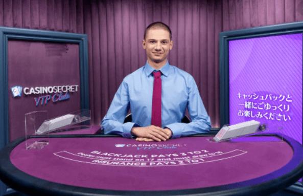 casino secret VIP